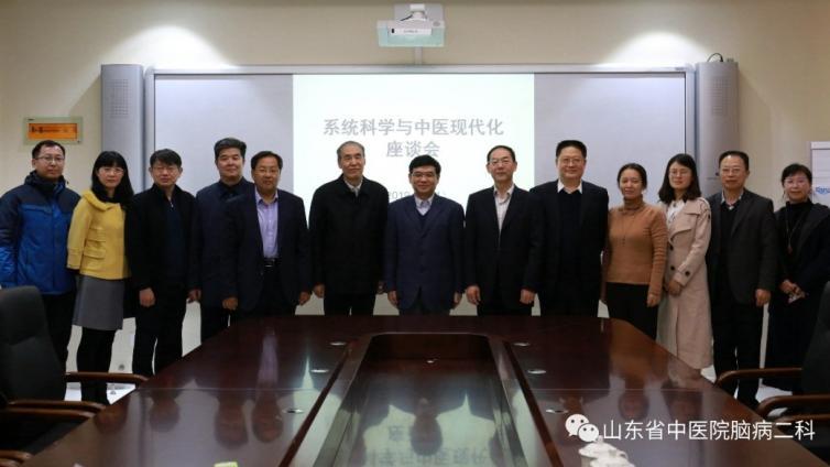3月24日中国科学院郭雷院士到山东中医药大学系统中医学研究所临床基地调研